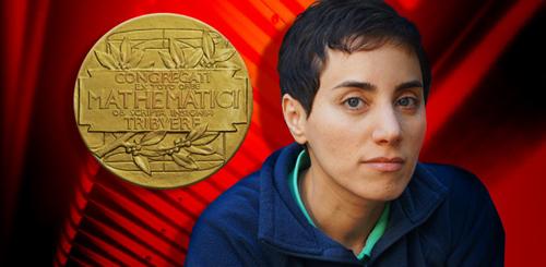 مریم میرزاخانی، ریاضیدان برجسته ایرانی درگذشت